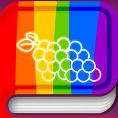 Coloring Book Plus Vol 2 iOS App for iPhone and iPad